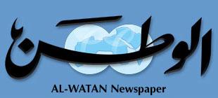 http://alwatan.kuwait.tt