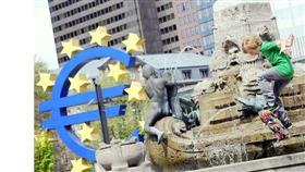 مقر البنك المركزي الأوروبي في فرانكفورت (أ.ف.ب)