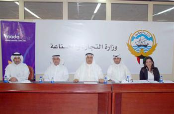 «مدى للاتصالات» تستحوذ على شركة «ويفز» اللبنانية وتسعى لإطلاق شبكة  الانترنت اللاسلكي