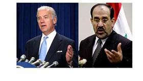 حكومة المالكي ترفض «حصانة دبلوماسية متميزة» للسفارة الأمريكية