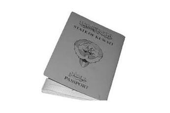 الجنسية ووثائق السفر تتعنت بصرف وتسليم جوازات المادة (17) للبدون
