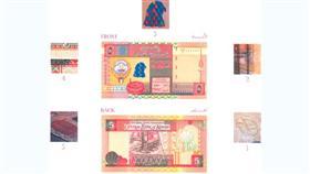 محافظ «المركزي»: الأوراق النقدية المزيفة تمثل %0.00013 من المطروح للتداول
