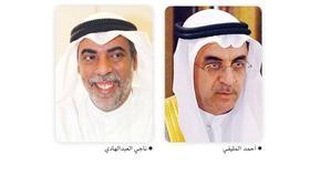 أحمد المليفي - ناجي العبدالهادي