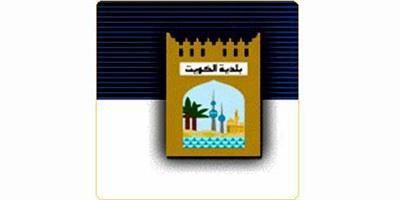 البلدية اعدت خطة للتفتيش على مقاصف المدارس الحكومية والخاصة