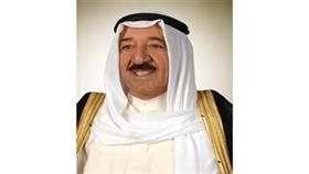 حضرة صاحب السمو أمير البلاد الشيخ صباح الاحمد الجابر الصباح حفظه الله