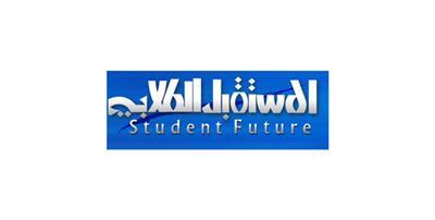 المستقبل الطلابي: اتحاد الطلبة تناسى دوره الأساسي