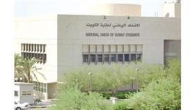 اللجنة الطلابية: تجديد استراحة الطالبات في مواقف الشويخ
