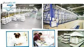 مصنع الخزف «أكواسان».. تصاميم تعكس الأناقة الفائقة والجودة العالية لتقدم أجواء متكاملة من الراحة والاسترخاء بأسعار لا تنافس