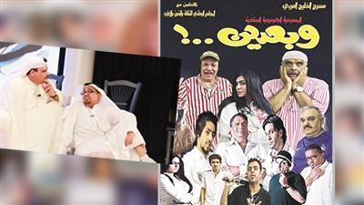 عبرت عن هموم المواطن الكويتي ورأيه في التنمية