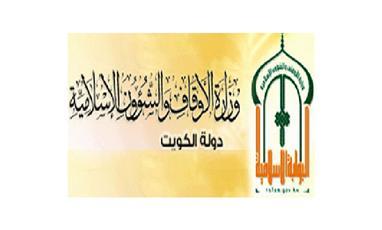 إدارة الثقافة الإسلامية تدشن مسابقة الحج الالكترونية الثقافية