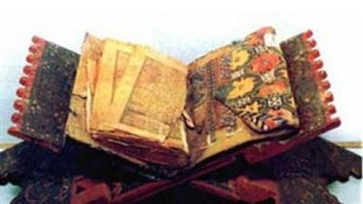 العثور على أقدم نسخة لـ «القرآن» وسيف يقال إنه للإمام «علي» في كهف باليمن