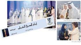 عبد الرسول في افتتاح «أيام المسرح»: ننتظر عطاءكم شاهداً على منابع التجدد