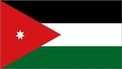 الأردن: الانتخابات النيابية في 23 يناير