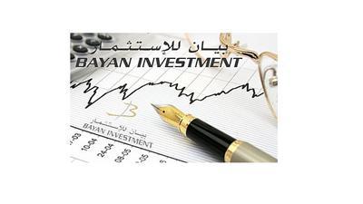 «بيان للاستثمار» تسجل خسائر بقيمة 5 ملايين دينار بالاشهر الـ9  الاولى للعام الحالي