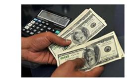 إلى متى تبقى سندات الخزينة الأمريكية ملاذاً آمناً للمستثمرين حول العالم؟!