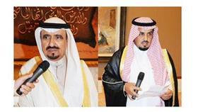 خالد بن جامع يلقي كلمة - راشد الجويسري.