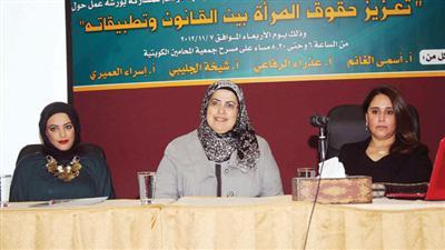 المشاركات في ورشة عمل الجمعية الثقافية