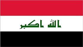 مقتل وإصابة 47 عراقيا في انفجارين بجنوب بغداد