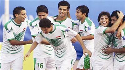تأهل العراق إلى مونديال الشباب