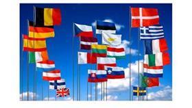 هل يعلن الاتحاد الأوروبي منفّذ عملية برغاس؟