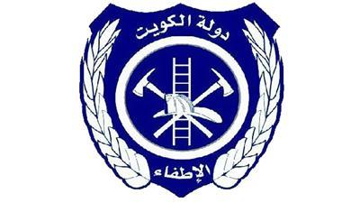 تمرين عملي لضباط الدفاع المدني للوقاية من أسلحة الدمار الشامل