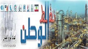 «الكيماويات البترولية» تهدر 1.3 مليون دولار من المال العام