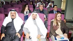 عواطف القطان وابراهيم الفيلكاوي وحسين الدويهيس