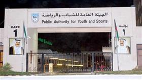 هيئة الشباب تنظم اليوم مهرجان الألعاب الشعبية لشباب دول التعاون الخليجي