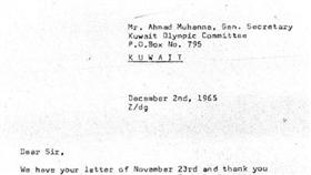 الوطن تكشف بالوثائق القصة الكاملة لانضمام الكويت إلى اللجنة الأولمبية الدولية بتفاصيلها.. وشروطها.. ومتطلباتها القانونية