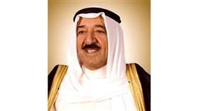 حضرة صاحب السمو امير البلاد الشيخ صباح الأحمد الجابر الصباح حفظه الله ورعاه