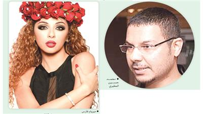 ميريام فارس - محمد حسين المطيري