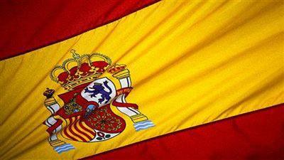 جدل في أسبانيا بعدما شجع إمام الرجال على ضرب زوجاتهم