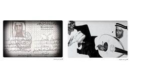 عبدالله الفضالة: انتشر مرض الجدري في الديرة والنتيجة أني فقدت نور عيوني