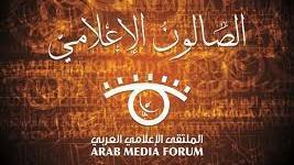 الصالون الإعلامي يناقش اليوم «المرأة الكويتية والمشهد السياسي»