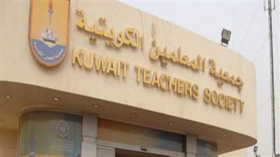 جمعية المعلمين: نرفض المساس بالكادر وسنطلب اجتماعاً طارئاً