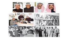 جمعية الفنانين الكويتيين.. في غيبوبة!!!