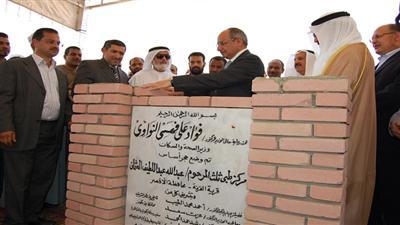 الكويت تضع حجر الأساس لانشاء مركز طبي في الأقصر