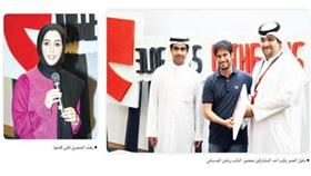 ملتقى المدونين يكرم المشاركين في ندوته الثانية
