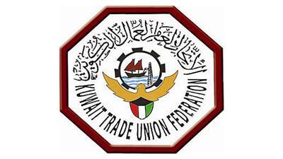 اتحاد العمال يطالب الرجيب بتفعيل قانون العمل في القطاع الأهلي