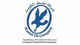 شركة نفط الكويت: وقف تسرب في أحد الخطوط المغذية لمصفاة الأحمدي