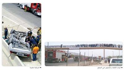 المركبة مقلوبة - آليات الإطفاء والجمهور في الموقع