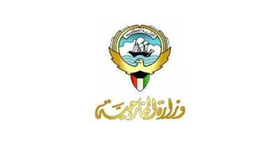 السفارة الكويتية في براغ تصدر تنويها عن التعديلات الكرواتية على نظام التأشيرات