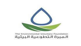 الراشد: للمبرة التطوعية البيئية جهود كبيرة رغم إمكانياتها المحدودة