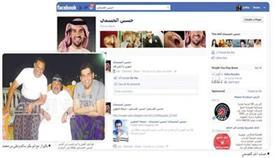شبكات التواصل الاجتماعي تغازل حسين الجسمي