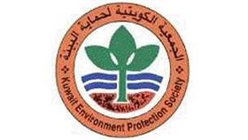 (حماية البيئة).. معالجة آثار عوادم حافلات نقل الركاب ضرورة للحفاظ على البيئة