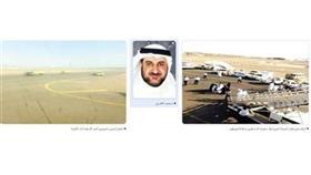 «الكويتية» تقدم فيلم الرعب..مطار 2012