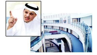 الجامعة الإيرلندية في البحرين.. معترف بها