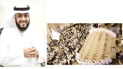 فهد الكندري: برنامج «مسافر مع القرآن» خير معين لحفظ كتاب الله عز وجل