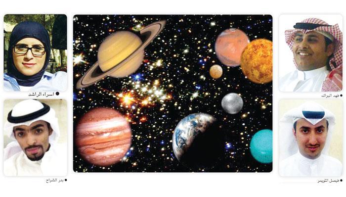 طلبة جامعة الكويت بحاجة لعلم الفلك في العلوم
