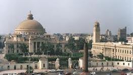 قواعد قبول الوافدين في الجامعات والمعاهد المصرية